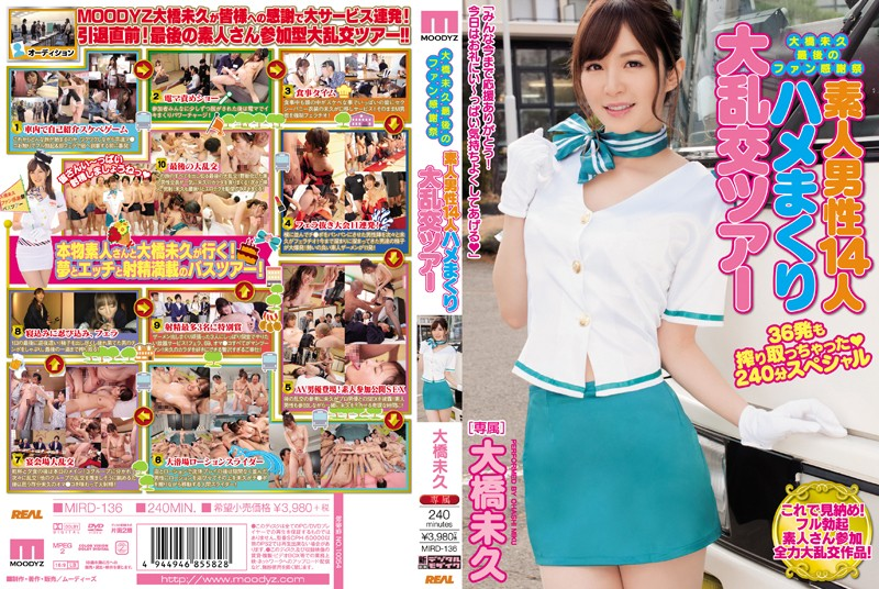 MIRD-136 Miku Ohashi 's Final Fan Thanksgiving Day