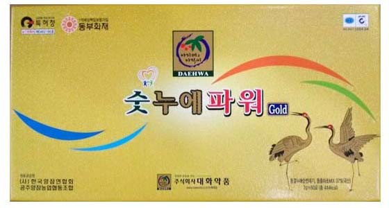 パワーグラゴールド(Powergra Gold) 2g袋×60個入[3CS][韓国人気No1][精力強化サプリ]