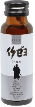 イクゼヨ(50ml)